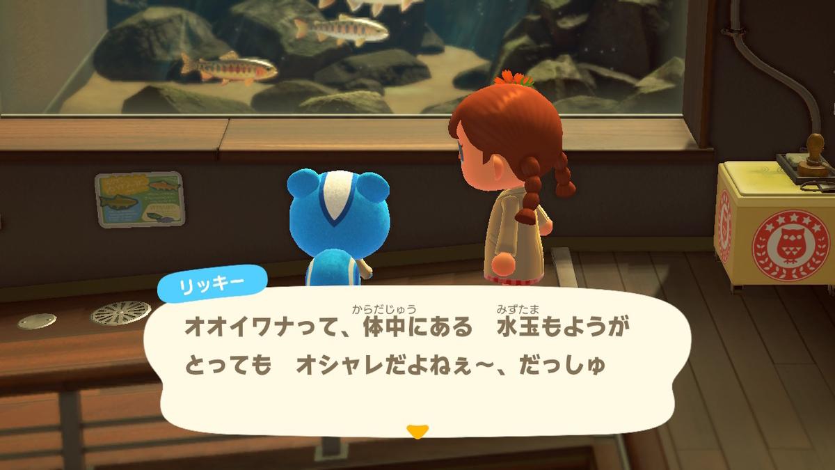 f:id:Yuki-19:20200623171651j:plain