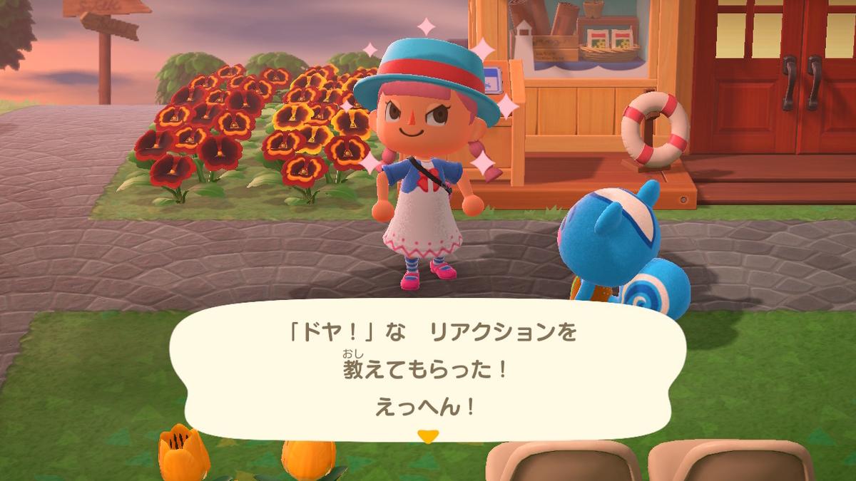 f:id:Yuki-19:20200623190022j:plain