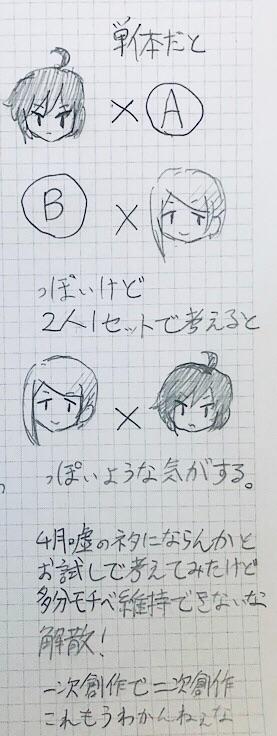 f:id:Yuki-19:20200626150901j:image