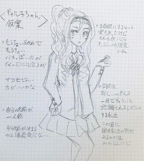 f:id:Yuki-19:20200626150925j:image