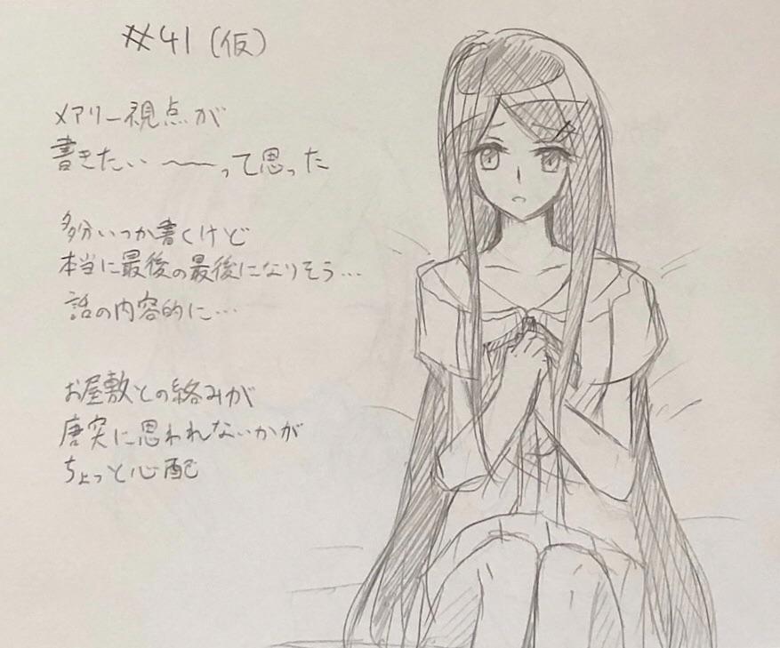 f:id:Yuki-19:20200626150928j:plain