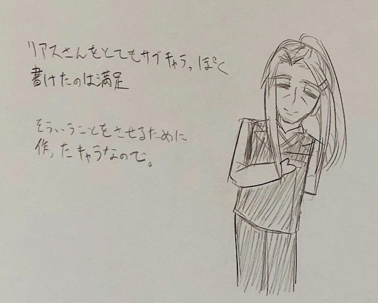 f:id:Yuki-19:20200626150947j:plain