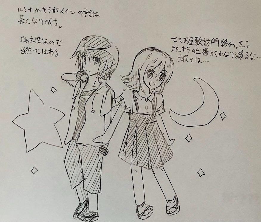 f:id:Yuki-19:20200626150952j:plain