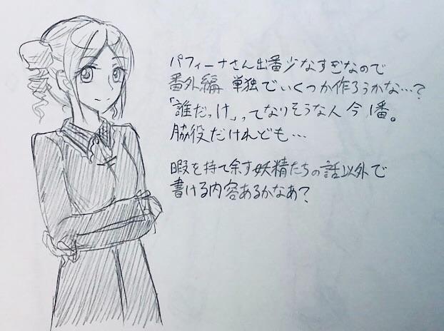 f:id:Yuki-19:20200626151010j:image
