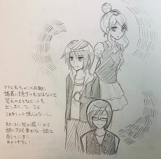 f:id:Yuki-19:20200626151014j:image