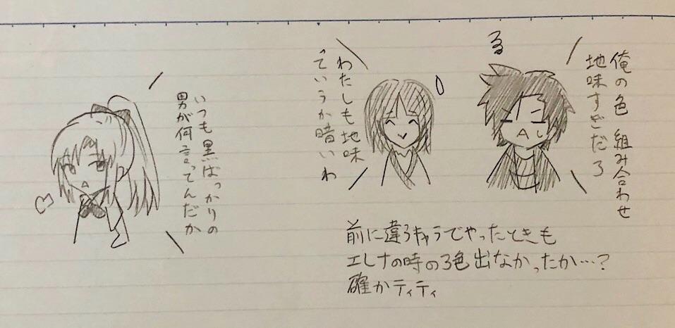 f:id:Yuki-19:20200626151052j:plain