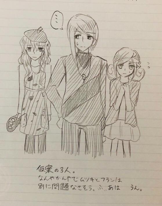 f:id:Yuki-19:20200626151110j:plain