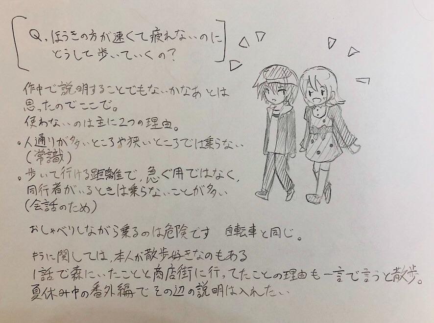 f:id:Yuki-19:20200626151145j:image