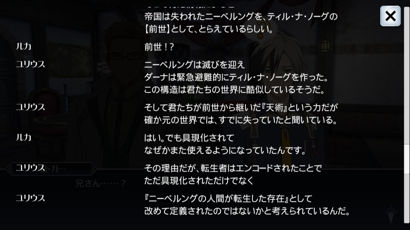f:id:Yuki-19:20200630111901p:image