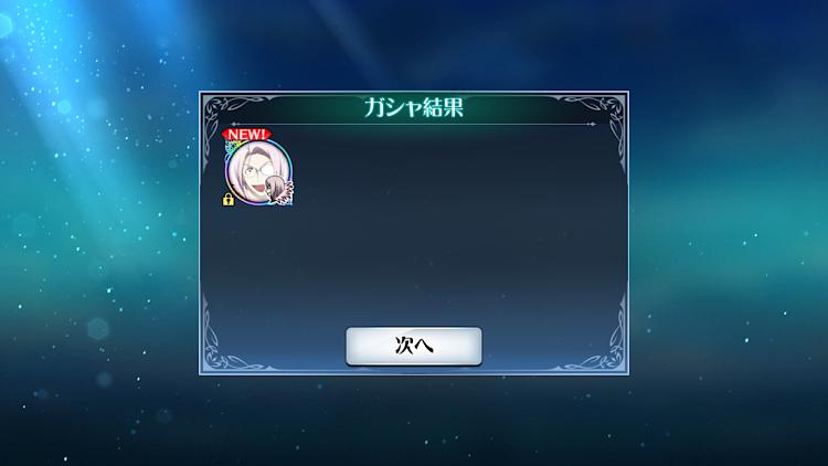 f:id:Yuki-19:20200707102315p:image