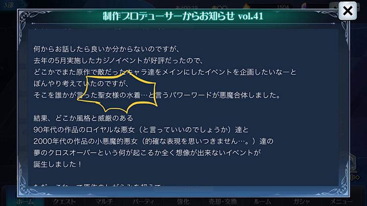 f:id:Yuki-19:20200707102631p:image