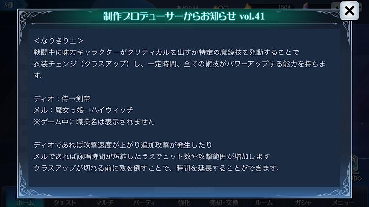 f:id:Yuki-19:20200707102656p:image