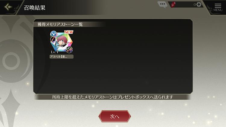 f:id:Yuki-19:20200719093337p:image