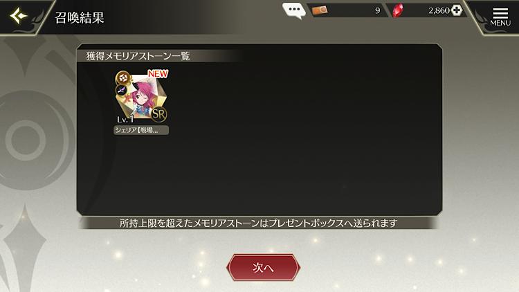 f:id:Yuki-19:20200719093402p:image