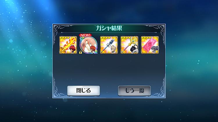 f:id:Yuki-19:20200726204228p:image