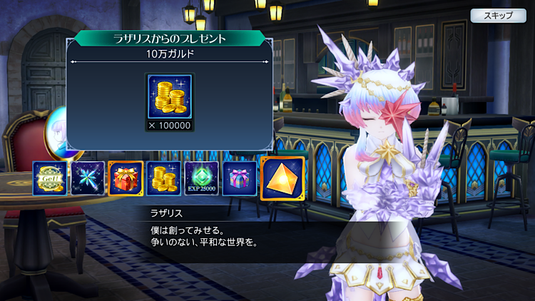 f:id:Yuki-19:20200726205416p:image
