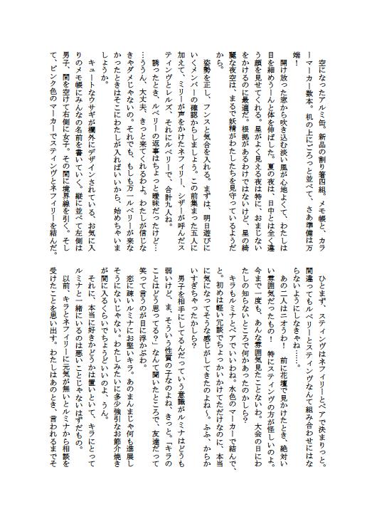 f:id:Yuki-19:20200728185442p:plain