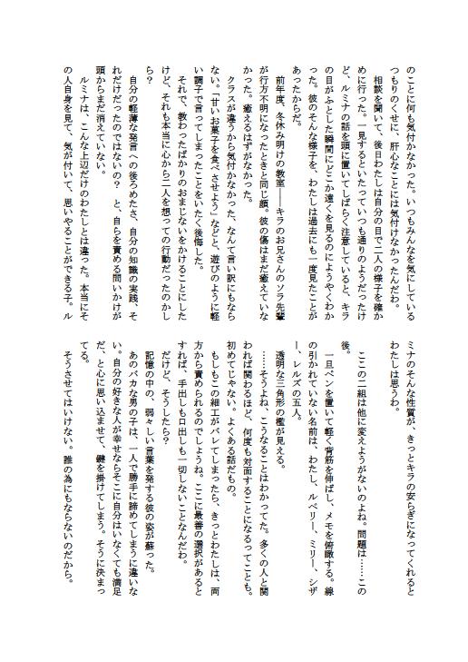f:id:Yuki-19:20200728185450p:plain