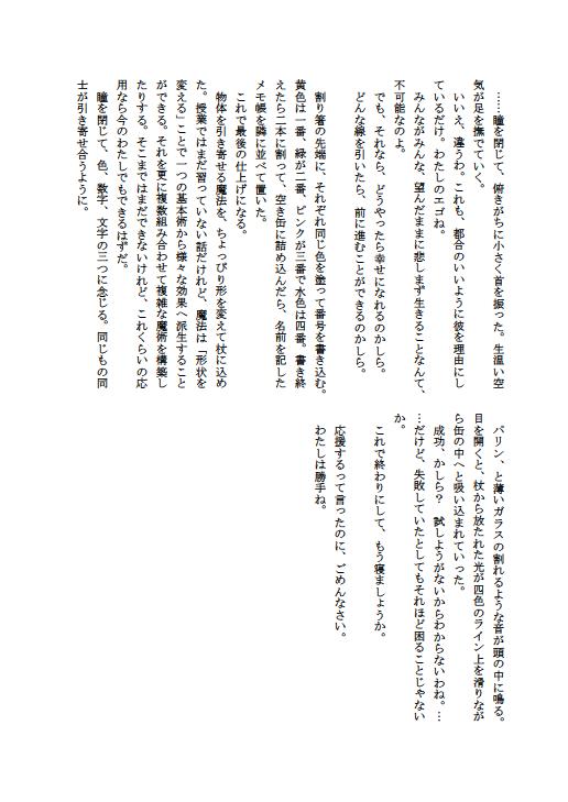 f:id:Yuki-19:20200728185509p:plain