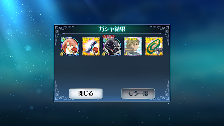 f:id:Yuki-19:20200805201943p:image