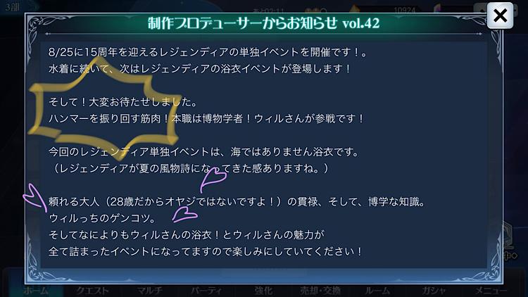 f:id:Yuki-19:20200809165723p:image