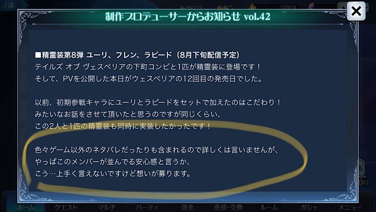 f:id:Yuki-19:20200809165748p:image