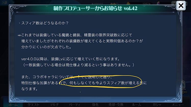 f:id:Yuki-19:20200809165827p:image