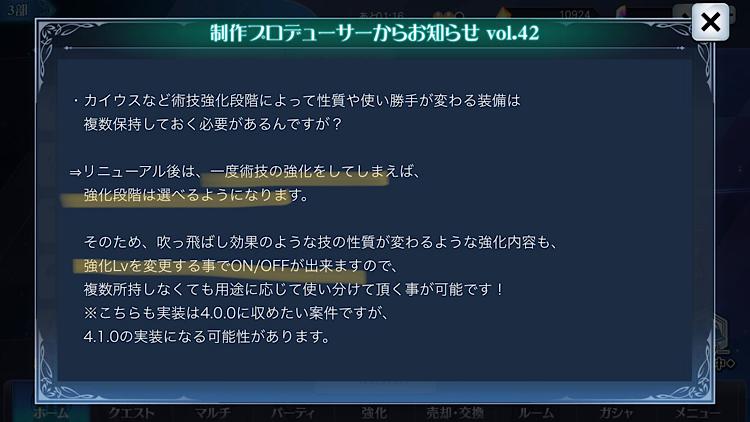 f:id:Yuki-19:20200809165840p:image
