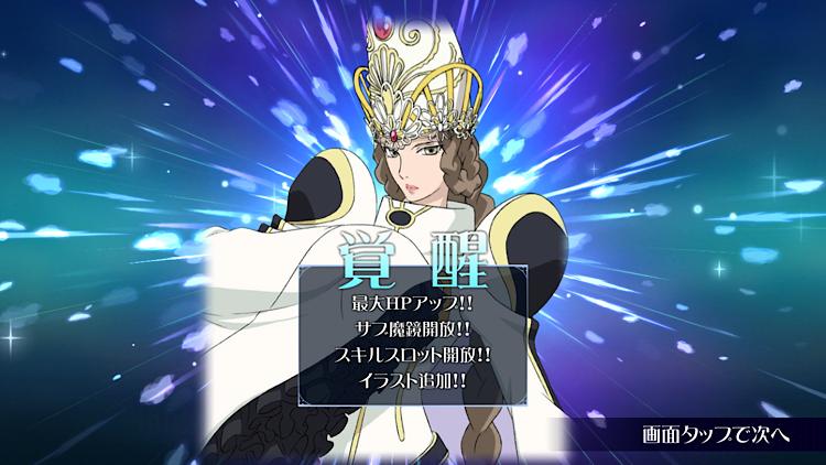 f:id:Yuki-19:20200809165912p:image