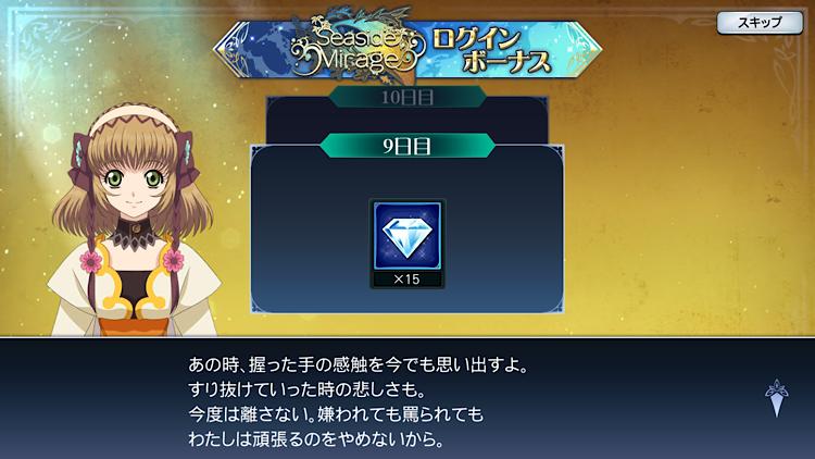 f:id:Yuki-19:20200809170002p:image