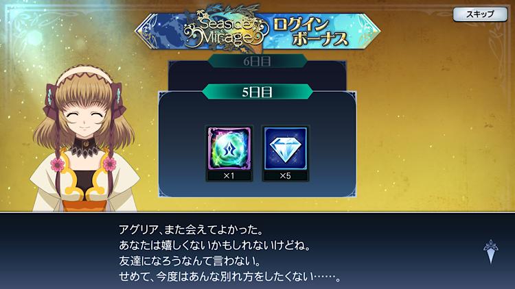 f:id:Yuki-19:20200809170040p:image