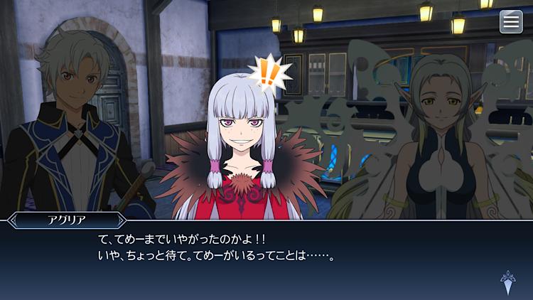 f:id:Yuki-19:20200809170128p:image