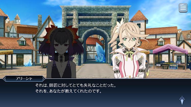 f:id:Yuki-19:20200809170211p:image