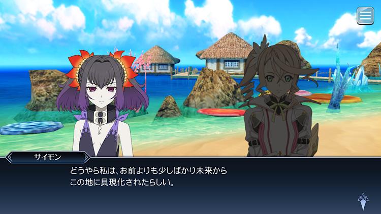 f:id:Yuki-19:20200809170232p:image