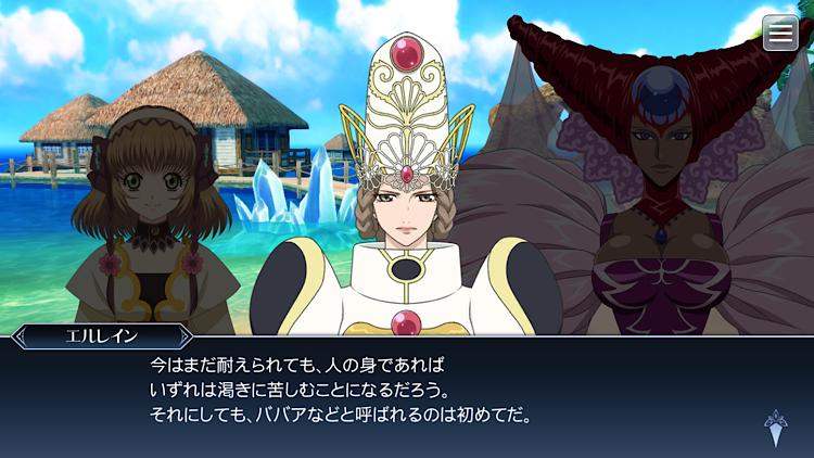 f:id:Yuki-19:20200809170502p:image