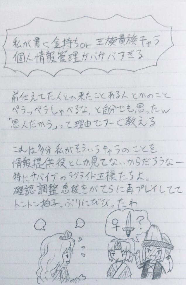f:id:Yuki-19:20200812214431j:image
