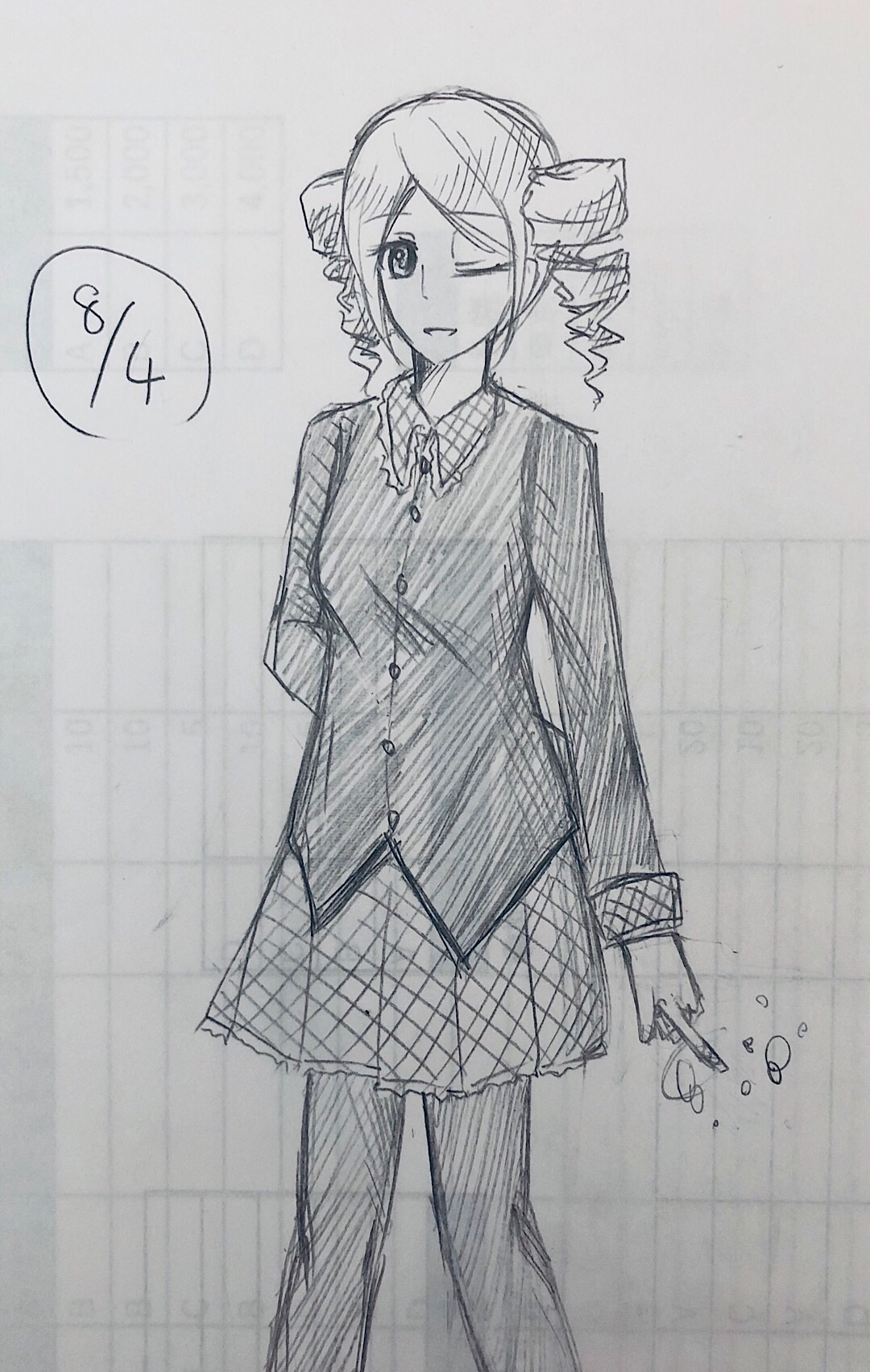f:id:Yuki-19:20200812214452j:image