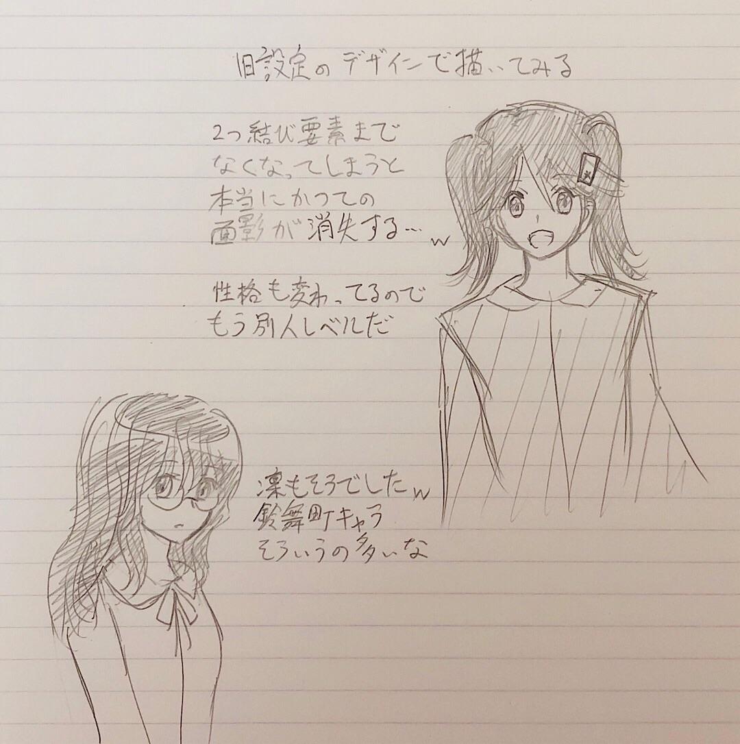 f:id:Yuki-19:20200812214635j:image