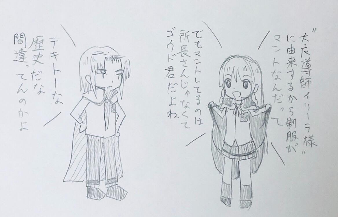 f:id:Yuki-19:20200812214824j:image