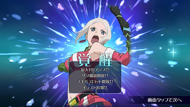 f:id:Yuki-19:20200822232120p:image