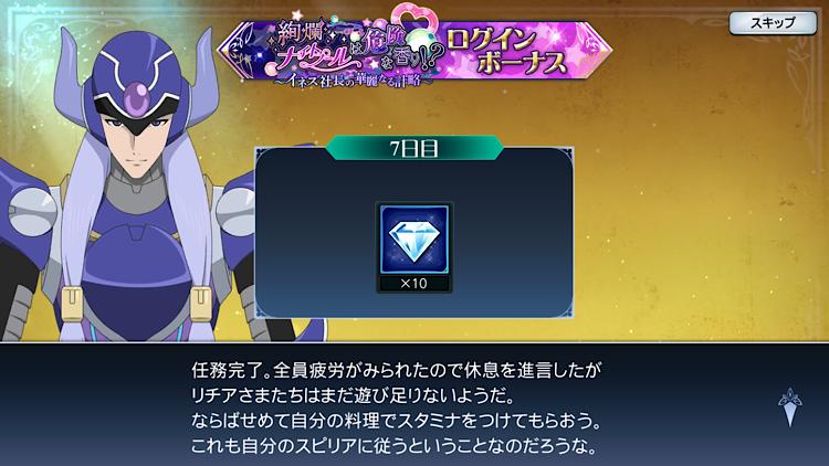 f:id:Yuki-19:20200822232617p:image
