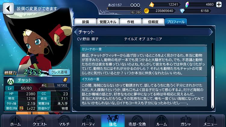 f:id:Yuki-19:20200822232918p:image