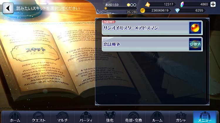 f:id:Yuki-19:20200822232946p:image