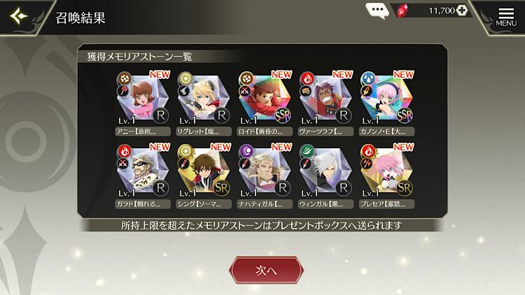 f:id:Yuki-19:20200828000608p:image
