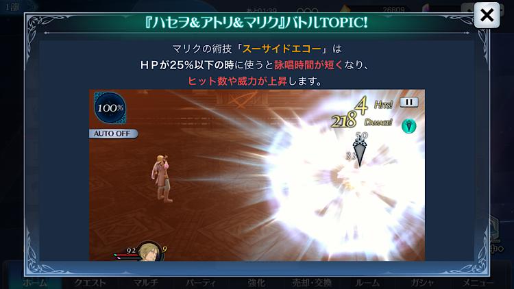 f:id:Yuki-19:20200923053659p:image