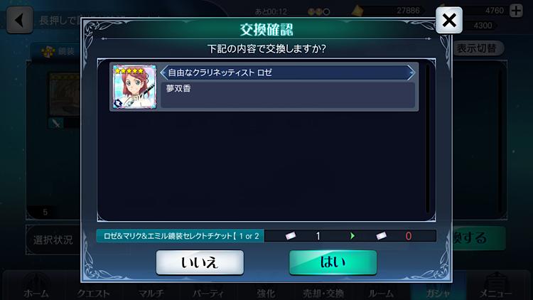 f:id:Yuki-19:20200923053724p:image