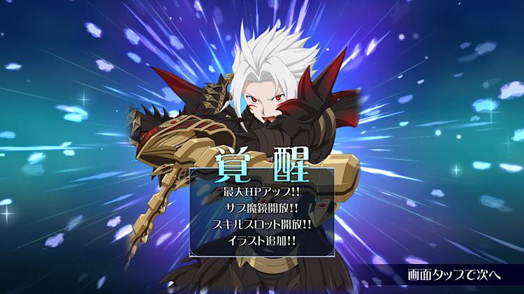 f:id:Yuki-19:20200923053746p:image