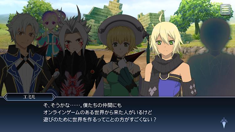 f:id:Yuki-19:20200923053920p:image