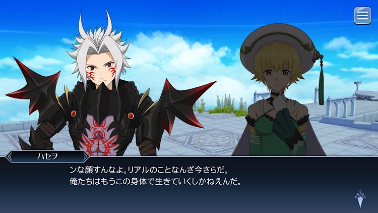f:id:Yuki-19:20200923053937p:image