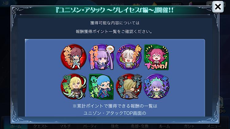 f:id:Yuki-19:20200926203128p:image